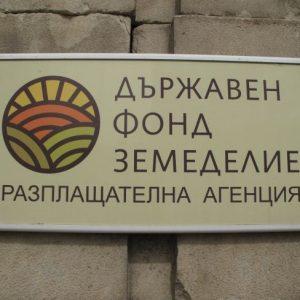 21 кланици подкрепиха българските фермери в извънредното положение заради COVID-19