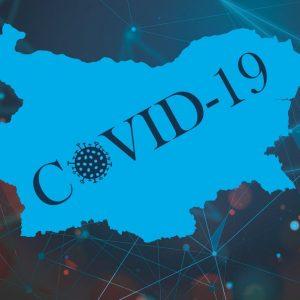 618 са потвърдените случаи на COVID-19 у нас