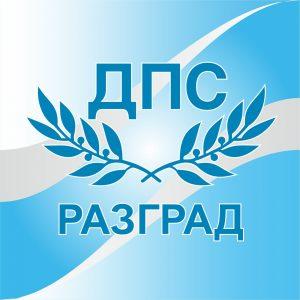 Антикризисни мерки от ДПС очакват одобрение от съветниците в Разград