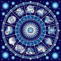 Дневен хороскоп за 17 февруари