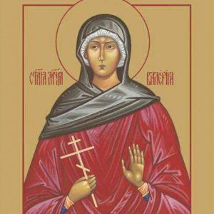 Днес почитаме Света Валерия