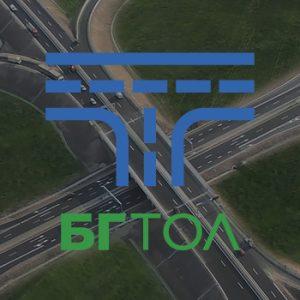 Е-винетка и тол могат да се плащат и с карта за гориво на UTA