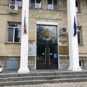Една година и осем месеца затвор и 2500 лева глоба за наркоразпространител от Севлиево