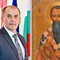 Кметът на Кубрат поздрави ромите по случай Василица