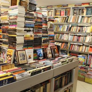 Над 2 000 уроци са публикувани в националната електронна библиотека
