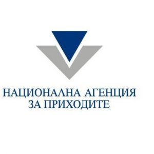 НАП предоставя две нови електронни услуги