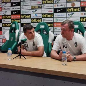 Павел Върба преди мача с Берое: Няма да пазим никой за гостуването в Беларус