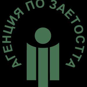 """Преустановява се приемът на заявления и предоставянето на """"Ваучери за заети лица"""""""