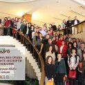 Проведе се седмата национална среща на общинските експерти по образование