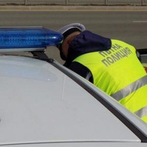 Пътна полиция продължава да упражнява ефективен контрол на пътя