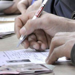 Удълженият с 6 месеца срок на личните документи е валиден само на територията на България