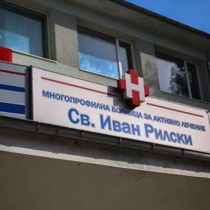 56-годишен работник е с фрактури и сътресение след като падна от 4 метра в завод в Разград