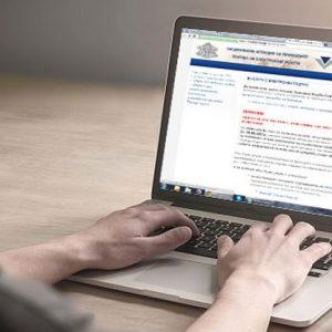 Близо 85% от годишните данъчни декларации са подадени онлайн