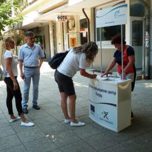 Екипът на ОИЦ – Разград проведе среща на открито с граждани