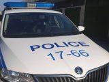"""Намериха близо 100 грама """"чай"""" в имотите на 26-годишен мъж"""