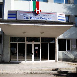 Нови 18 заболели с COVID-19 в област Разград