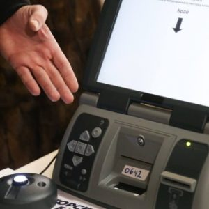 От следващите избори ще гласуваме машинно, ще има и видеонаблюдение