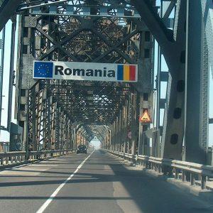 От тази вечер спират движението по Дунав мост при Русе