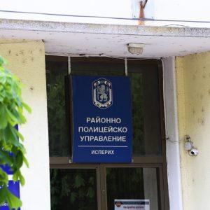 Откриха 145 литра ракия без бандерол в дома на 43-годишен мъж от Исперих