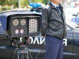 Тази нощ се проведе акция по пътна безопасност и засилената патрулна дейност на територията на СДВР